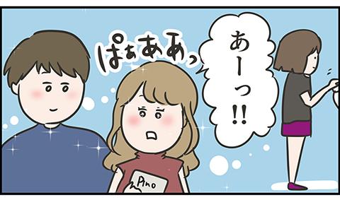 東大生の彼女?