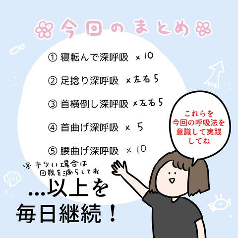 makikata9