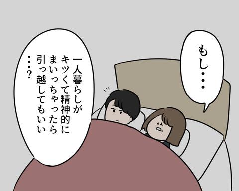 おかえり6