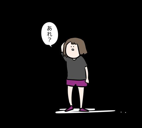 mezame7