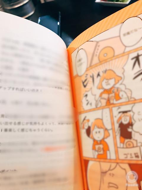 東大ずる勉英語1