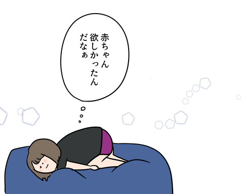 赤ちゃん6