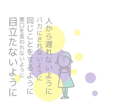 mezame4