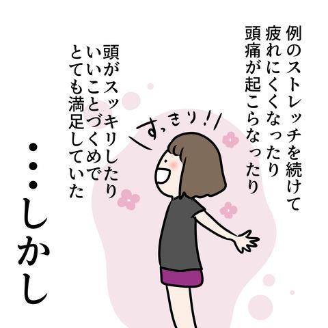 makikata2