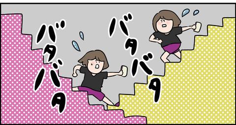 東大工学部の階段を駆け回る