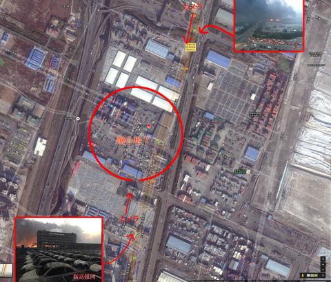 天津爆発14