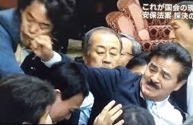 ゲス男コニシ3