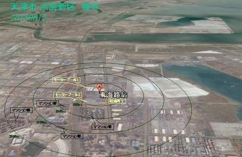 天津爆発19
