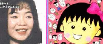 日本の女性漫画家15