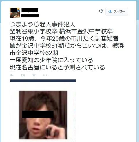 つまようじ男5