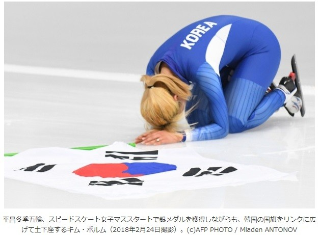 朝鮮選手の土下座3