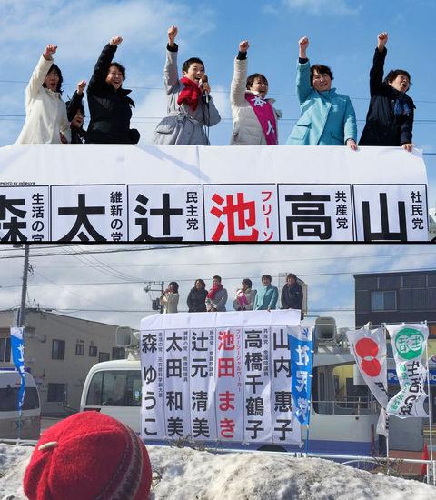 民共合作+小沢9