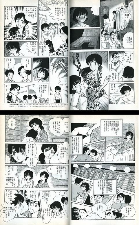 isizakakei1