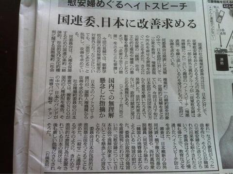usoasahi1