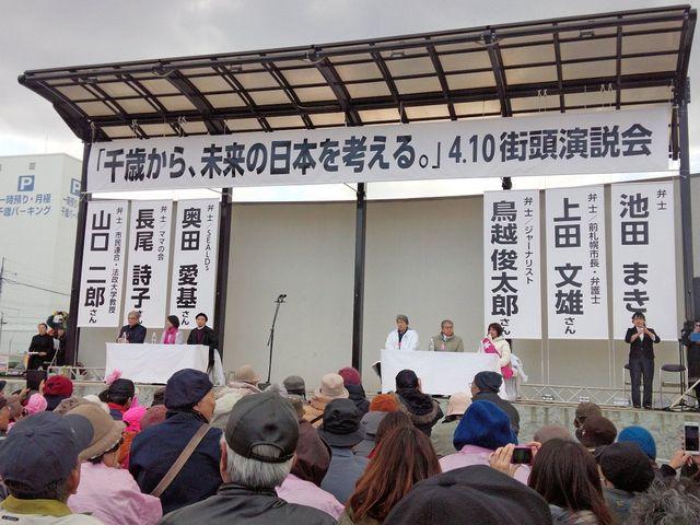 民共合作+小沢11