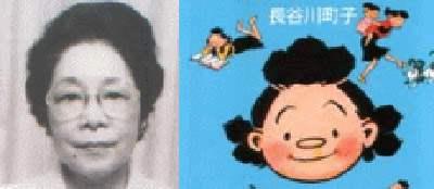 日本の女性漫画家17
