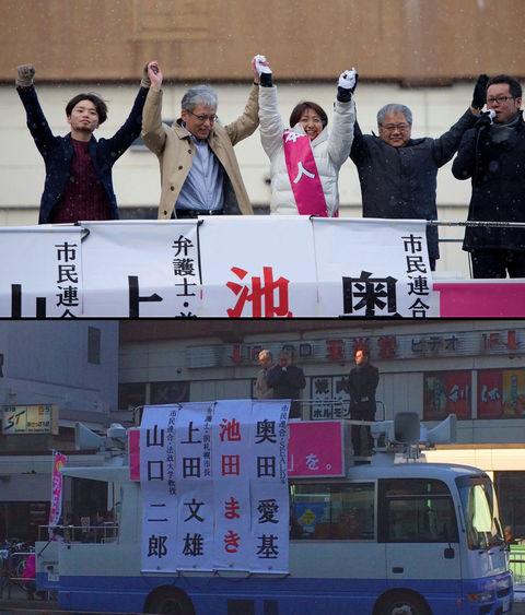 民共合作+小沢10