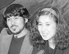 秋吉久美子結婚会見