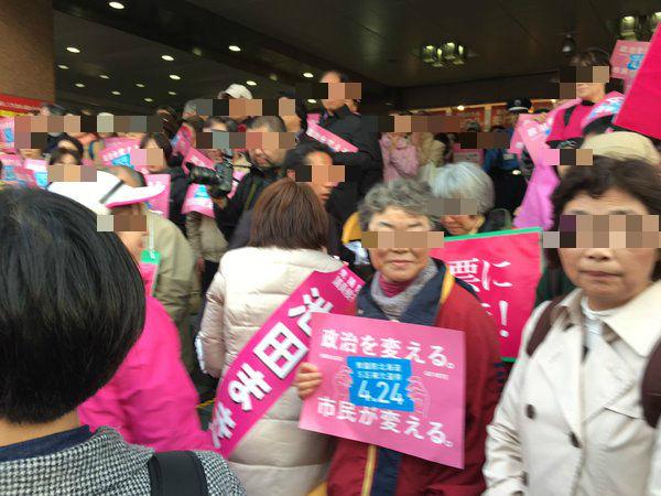 民共合作+小沢14