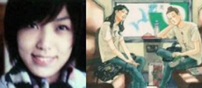 日本の女性漫画家14