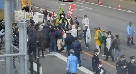 沖縄の反日シナチョン左翼1