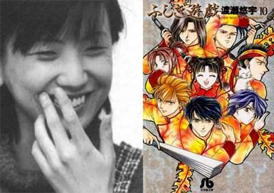 日本の女性漫画家20