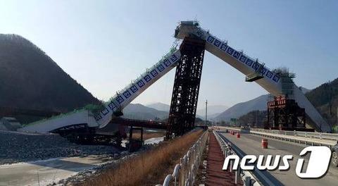 チョン国の世界一のシーソー橋5