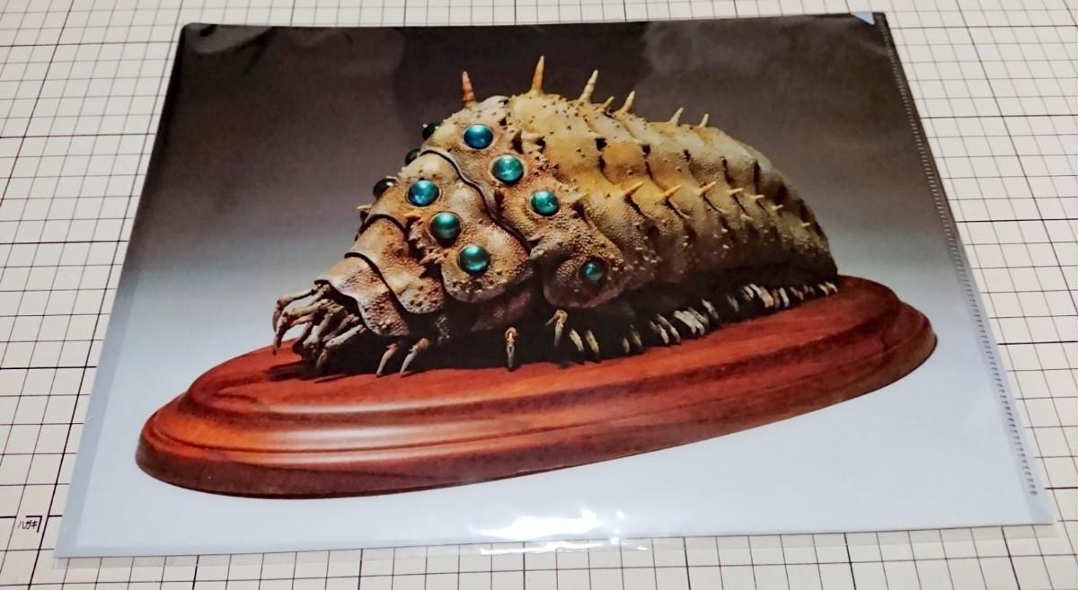 王蟲フィギュア2