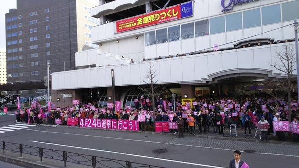 民共合作+小沢13