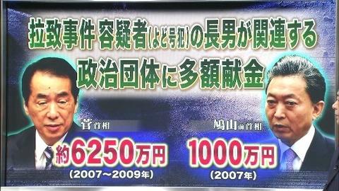 20110714093126968