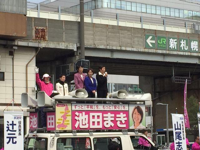 民共合作+小沢12
