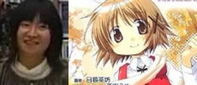 日本の女性漫画家9