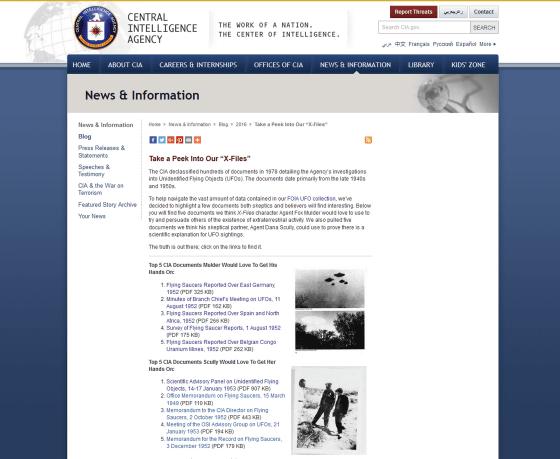 CIAのXファイル1