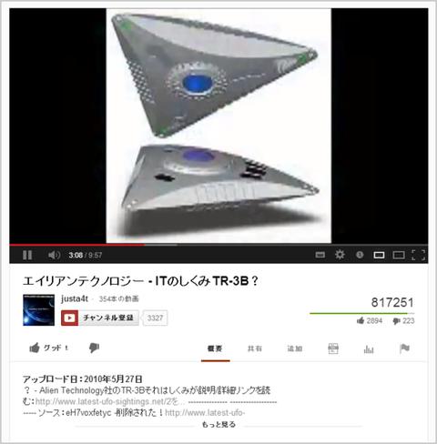 TR3B-1