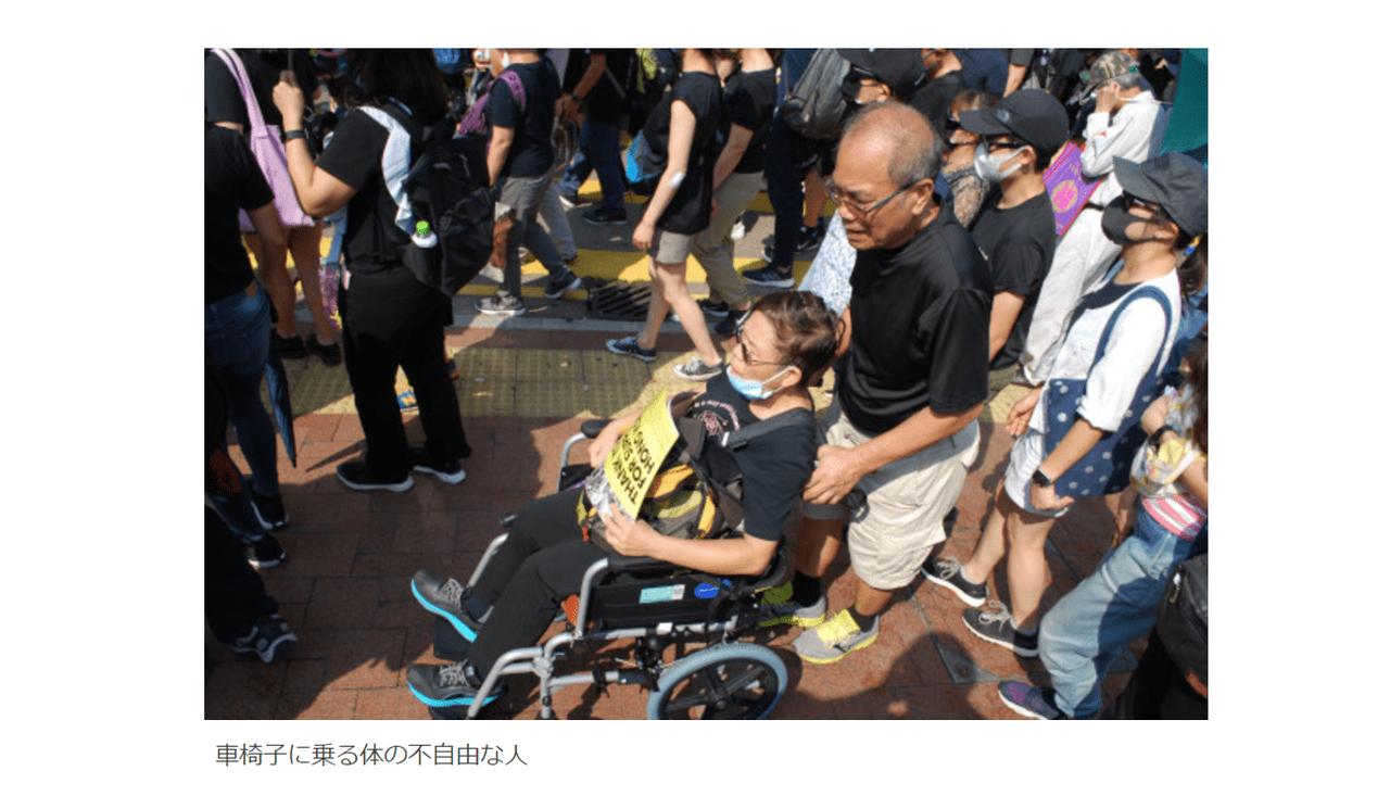 香港デモは暴徒の集まりなのか?現場取材で分かったこと7