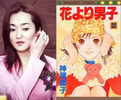 日本の女性漫画家3