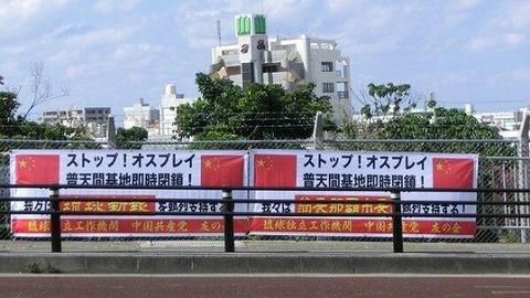 アカイ沖縄1