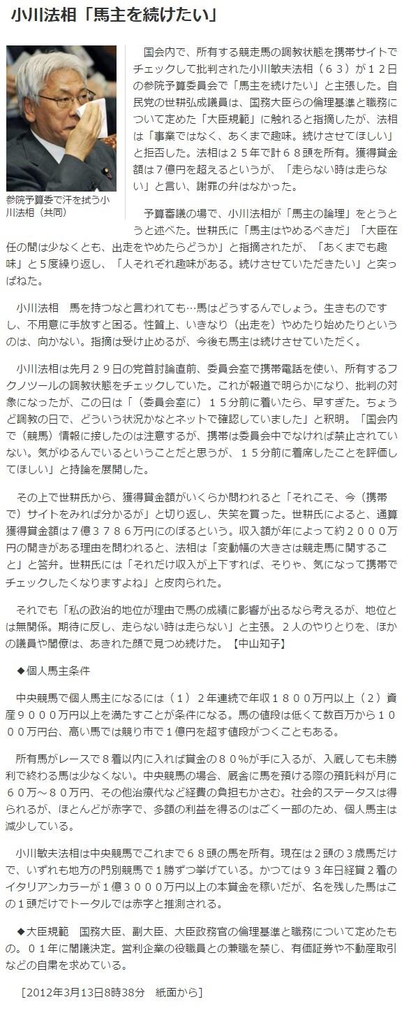 カミカゼ0213_2