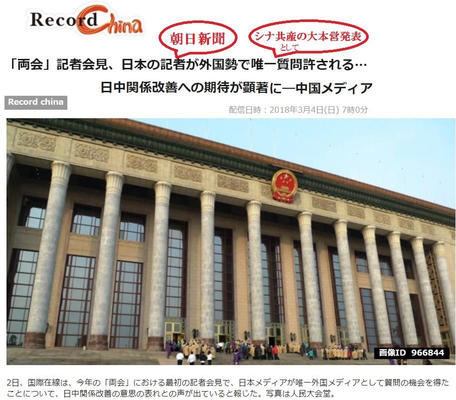 アカヒ新聞社は世界で唯一のシナ共産党の国外大本位発表1