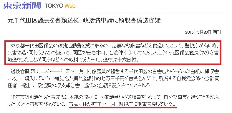 内田情報6