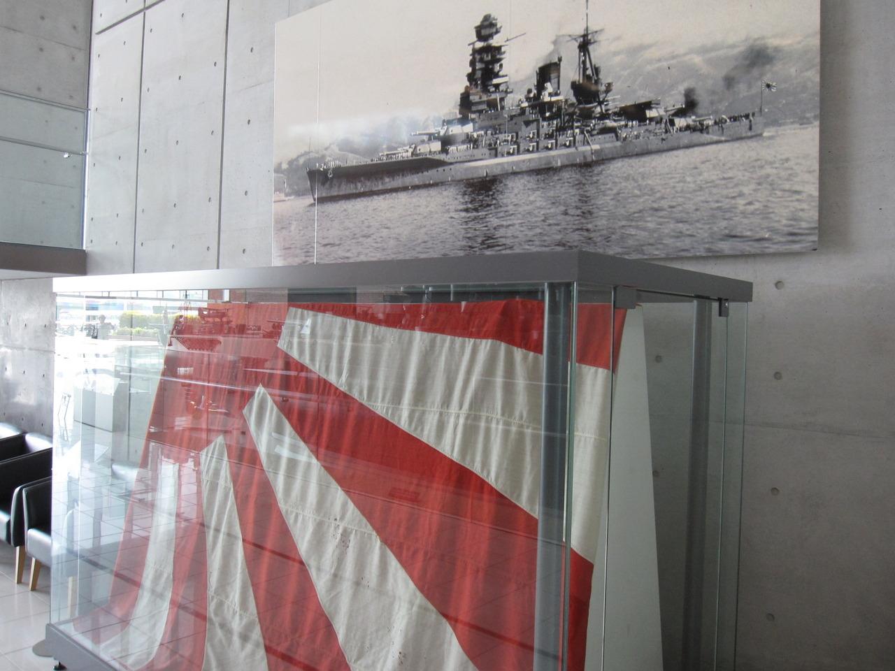 戦艦長門軍艦旗2