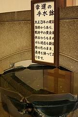 門司港駅のトイレの手洗い鉢
