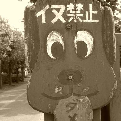 20080913大森19