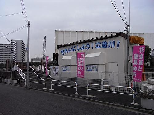 20090224鮫洲〜立会川 - 10