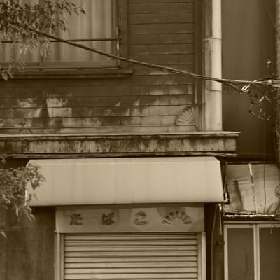 20080913大森13