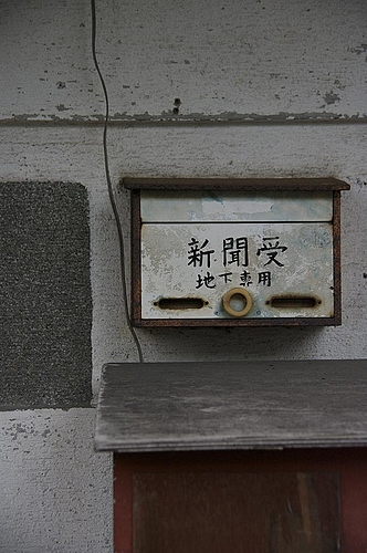 20090827室蘭駅周辺