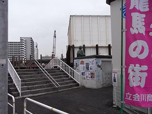 20090224鮫洲〜立会川 - 11