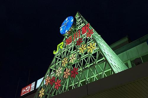 20090825旭川駅