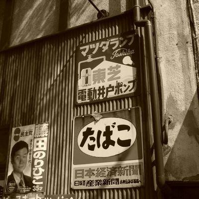 20080913大森