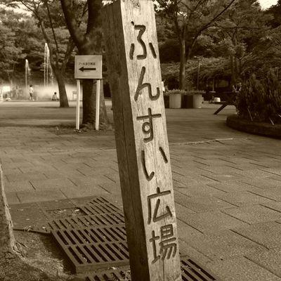 20080913大森22